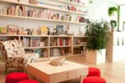 Libreria per l'infanzia